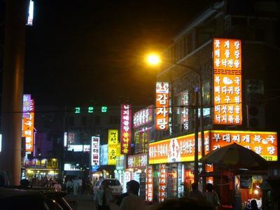 South Korea & China (COS 2013)
